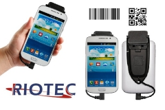 Barcode Scanner Maker | RIOTEC is a Professional Barcode Scanner Maker in Taiwan